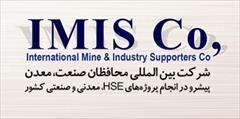 industry safety-supplies safety-supplies فروش ویژه گازسنج های پرتابل ازبرند های مشهور دنیا
