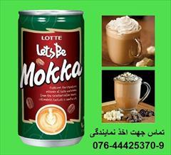 buy-sell food-drink drinks-beverages قهوه سرد