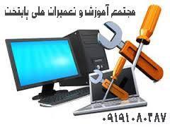 services fix-repair fix-repair مرکز تخصصی تعمیرات و گارانتی مانیتور و تلویزیون