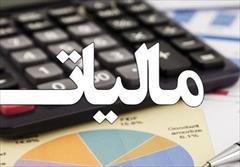 services services-other services-other مشاوره مالیاتی در اصفهان