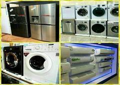 buy-sell home-kitchen kitchen-appliances فروش انواع لوازم خانگی  به صورت عمده و مستقیم