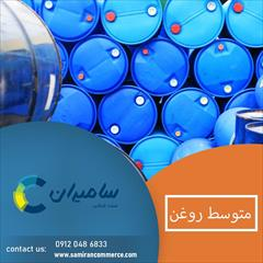 industry chemical chemical متوسط روغن