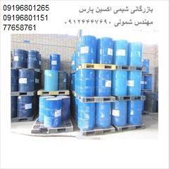 industry chemical chemical فروش مونو اتیلن گلایکول