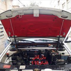 motors auto-parts auto-parts جك گازي