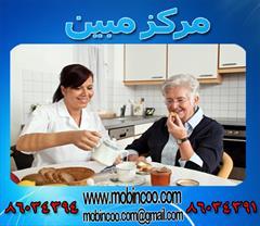 services home-services home-services پرستار سالمند در منزل