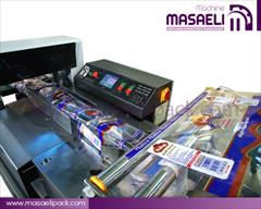 industry machinary machinary دستگاه بسته بندی سمبوسه