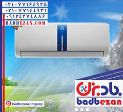 buy-sell home-kitchen heating-cooling نصب کولر گازی در تهران