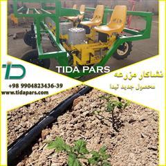 industry agriculture agriculture فروش نشاکار مزرعه توسط تولیدکننده با سابقه