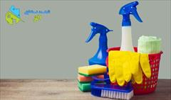services washing-cleaning washing-cleaning نظافت منزل , نظافت محل کار ارزانتر از هرجا