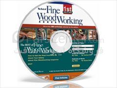 services educational educational بانک بزرگ آموزشی فیلم ، مجله و کتاب نجاری