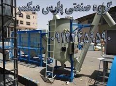 industry industrial-machinery industrial-machinery بازیافتPET و نایلون پارس میکسر
