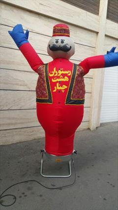 services printing-advertising printing-advertising آدمک تبلیغاتی بادی/عروسک هوا رقصان/عروسک بادی