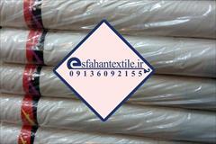 industry textile-loom textile-loom متقال کیسه برنجی، کیسه نونی و ساک دستی