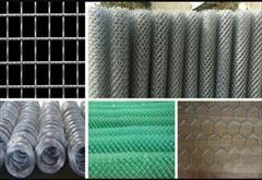 industry iron iron تولید و توزیع انواع توری حصاری  / آهن بیزینس
