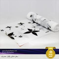 industry packaging-printing-advertising packaging-printing-advertising سفره‌های یکبارمصرف پایدار پلاستیک