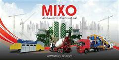industry machinary machinary تخصصی ترین مرکز فروش انواع بچینگ پلانت در کشور