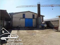 real-estate factory-stock-halls factory-stock-halls ملارد فروش سوله استاندارد کد628