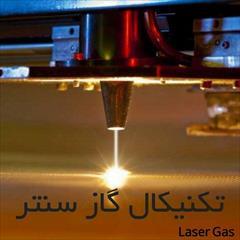 industry other-industries other-industries گاز لیزر - Laser Gas