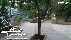 real-estate land-for-sale land-for-sale  فروش 700 متر باغ ویلا در کردامیر کد773