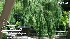 real-estate house-for-sale house-for-sale  فروش ویلا جاده چالوس مرزن آباد کد782