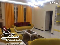 real-estate house-for-sale house-for-sale  فروش باغ ویلا نقلی و شیک در لم آباد ملارد کد787