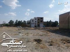 real-estate house-for-sale house-for-sale  خرید فروش زمین در شهرک صنعتی صفادشت کد800