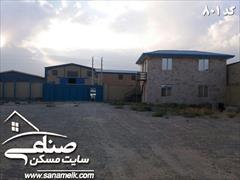 real-estate house-for-sale house-for-sale  2000متر سوله در شهرک صنعتی صفادشت صفادشت کد801
