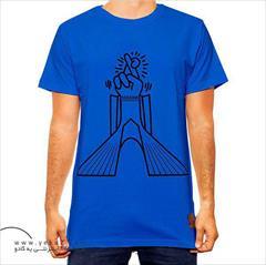 buy-sell personal clothing تی شرت های زنانه، مردانه، دخترانه، پسرانه