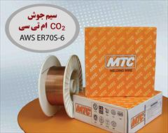 industry tools-hardware tools-hardware سیم جوش CO2