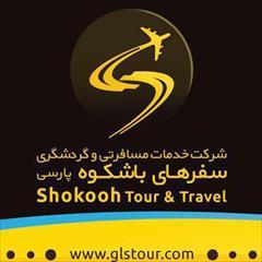 tour-travel foreign-tour dubai تور دبی