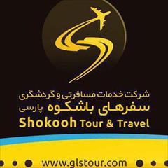 tour-travel foreign-tour istanbul تور استانبول تور انکارا ،قیمت ویژه تور ترکیه