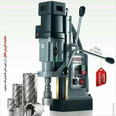 industry tools-hardware tools-hardware  مرکز تخصصی فروش انواع دریل مگنت های گردبر