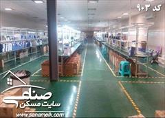 real-estate factory-stock-halls factory-stock-halls فروش 5000 متر زمین در صفادشت کد 903