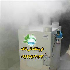 industry livestock-fish-poultry livestock-fish-poultry رطوبت ساز ،مه پاش ویژه پرورش قارچ گلخانه و مرغداری