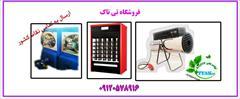 services industrial-services industrial-services فروش هیتر 09199762163