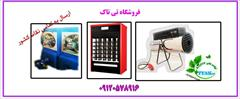 industry tools-hardware tools-hardware هیتر و بخاری صنعتی 09199762163