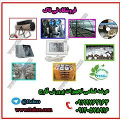 industry packaging-printing-advertising packaging-printing-advertising فروش تجهیزات پرورش قارچ خوراکی 09199762163