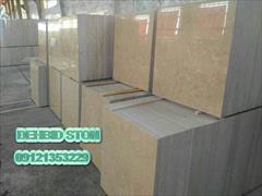 services construction construction تولید و عرضه کننده تخصصی سنگ مرمریت دهبید عسلی