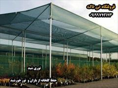 services services-other services-other سایبان گل و گیاه و گلخانه-توری شید-توری گلخانه