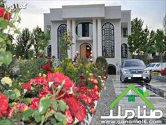 real-estate real-estate-services real-estate-services سپردن ملک برای فروش