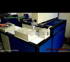 industry machinary machinary موادفیلتر هوا خودرو