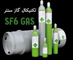 industry other-industries other-industries سیلندر گاز SF6 (هگزا فلوراید گوگرد)