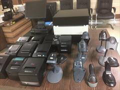 digital-appliances printer-scanner printer-scanner مرکز پخش بارکد اسکنر (بارکدخوان - بارکد خوان)