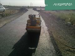 industry roads-construction roads-construction آسفالت کاری درتهران و حومه