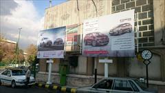 services printing-advertising printing-advertising تابلوهای تبلیغاتی استرابورد، استرابورد
