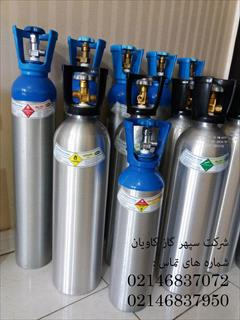 industry chemical chemical مخلوط گازی پروپان در متان|G21| گازترکیبی پروپان