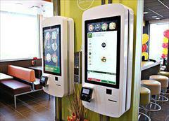 digital-appliances other-digital-appliances other-digital-appliances کیوسک دیجیتال رستوران، کافی شاپ و فست فود