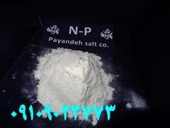 industry food food نمک پودر