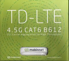 services internet internet فروش ویژه اینترنت مبین نت تا سرعت 40 مگ