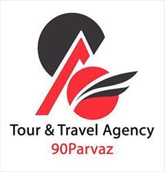 tour-travel foreign-tour istanbul 90 پرواز بهترین آژانس هواپیمایی تهران